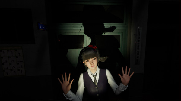 White Day VR: The Courage Test